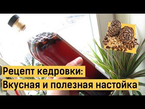 Рецепт самогона быстро