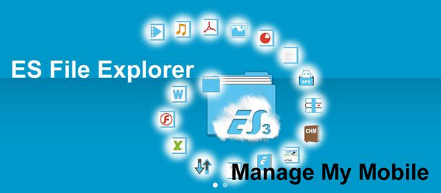 ES File Explorer APK Download - ES File Explorer For PC