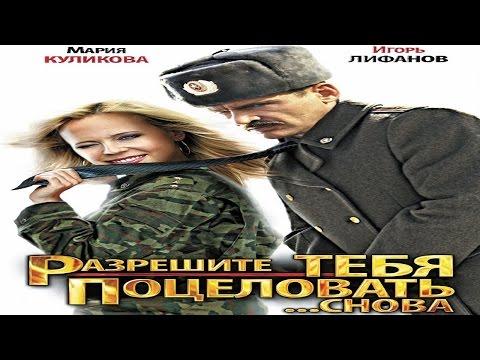 Nelegkoe Schaste Film Melodrama 2016 Smotret Online