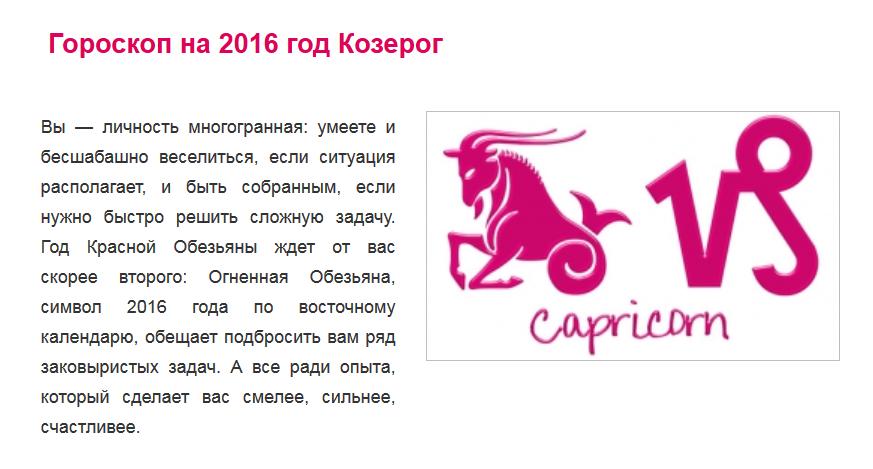 Любовный гороскоп для женщины тельца   август 2018