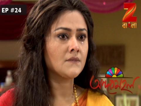Watch Free Tv online: Zee BangLa