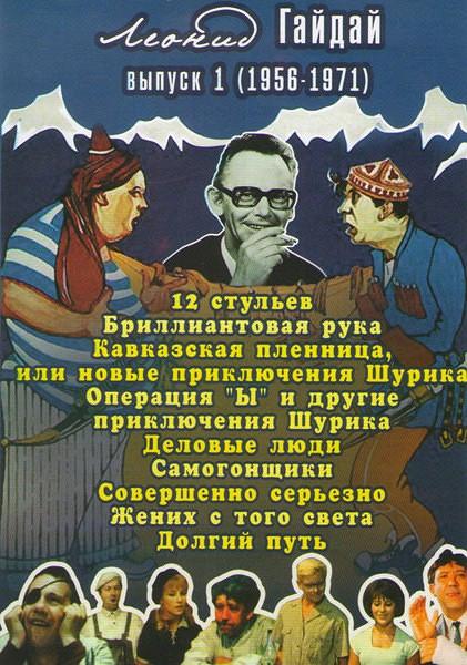 Федор ибатович раззаков  4953015