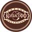 Ресторан «Колбасофф»