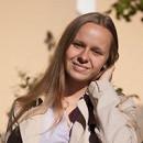 Александра Косенко