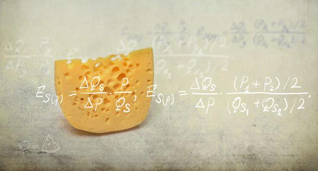 Сколько должен стоить сыр?