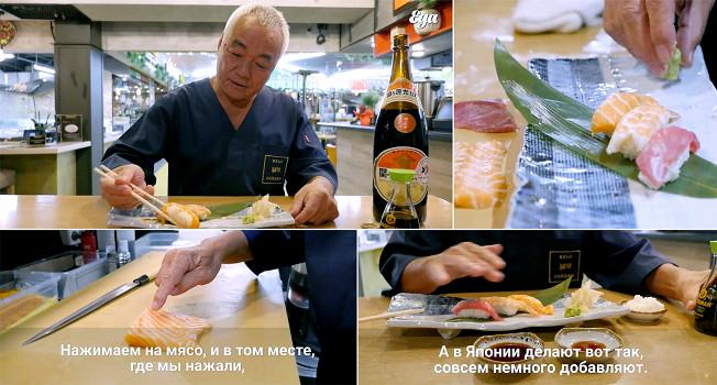 Как правильно делать и есть суши