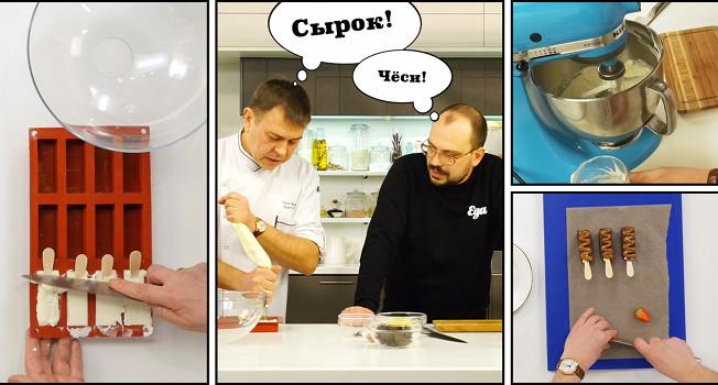 Виктор Аверков в гостях у «Еды»