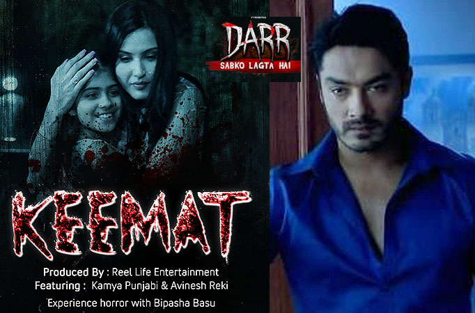 Uniqueness of 'Darr Sabko Lagta Hai' tempted Sachin Shroff