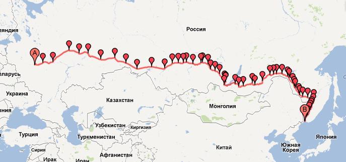 Расписание поездов Москва  tuturu