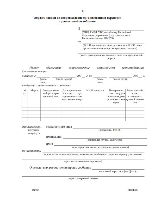 авито иркутск детская одежда комбинезоны 1 2 года