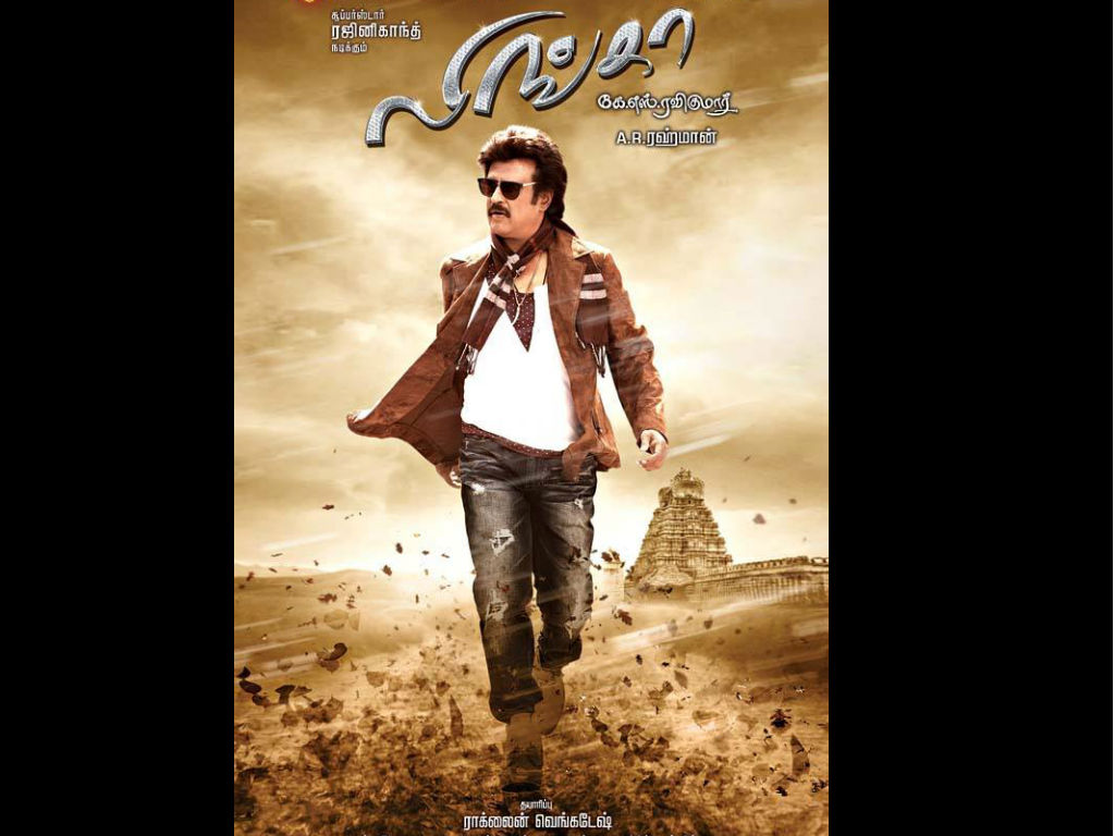 Watch Lingaa Tamil Full Movie Online HD 2014