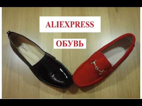 Алиэкспресс обувь женская в рублях