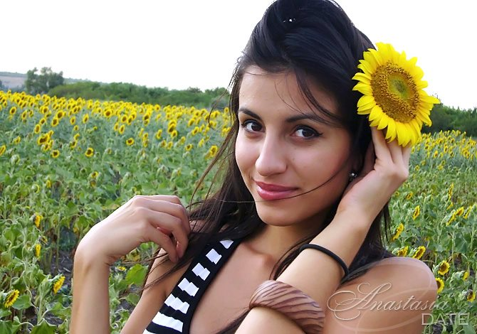 Dating online ukraine