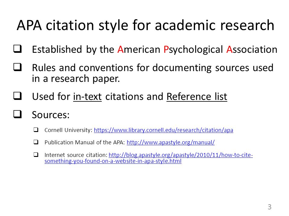How to cite your sources in a research paper