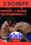 Турнир по MIX FIGHT по версии L-1 между сборной Санкт-Петербурга и сборной республики Дагестан