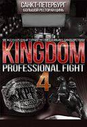Kingdom Professional Fight 4
