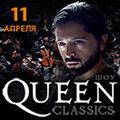Шоу Queen Classics