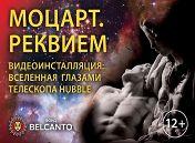 Хоровая капелла России им. Юрлова. Дирижер Геннадий Дмитряк