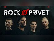 Rock Privet