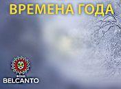 Ансамбль солистов Mobilis. Солисты Ольга Кемова (орган), Лилия Чистина (песочная анимация)