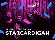 Starcardigan