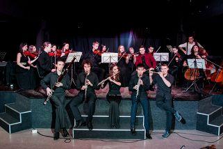 Рок-концерт: камерный оркестр театра