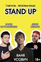 «Stand Up»: Ваня Усович