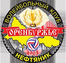 ВК Нефтяник — ВК Кузбасс