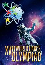Кубок России. Folk Belly Dance, Oriental Folk, Oriental Dance, Belly Dance шоу