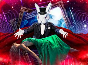 «Фестиваль иллюзии «Золотая магия XXI века»
