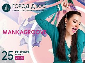 MankaGroove
