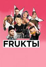 Fruktы