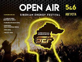OPEN AIR SIBERIAN ENERGY FESTIVAL