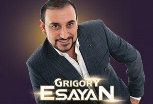 «Вечер армянской музыки»: Григорий Есаян