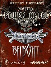 «Power Metal Fest (For Heroes) vol. II»