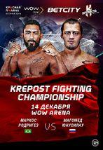 Турнир по смешанным единоборствам Krepost Fighting Championship