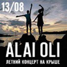 «Roof Music Fest»: Alai Oli