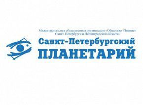 """Песочное шоу """"Евгений Онегин"""""""