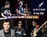 Jazz F@nck Quartet и Вадим Азарх