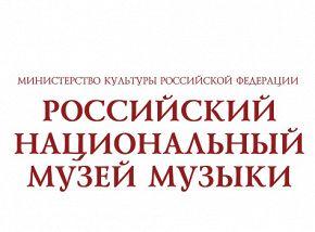 Ася Соршнева (скрипка), Павел Домбровский (фортепиано)