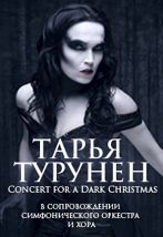 Тарья Турунен (сопрано, Финляндия)