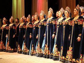 Аб.61 Легенды России