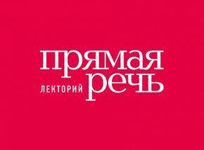 Анастасия Четверикова. О чем кричит Мунк