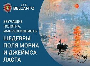 Хироко Нинагава (скрипка), Олеся Кравченко (орган)