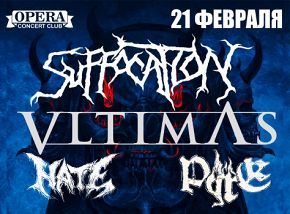Suffocation, Vltimas, Hate, Pyre