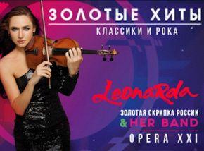«Opera XXI»