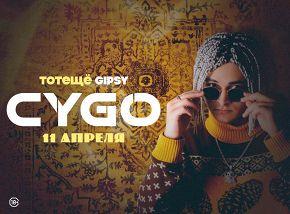 [концерт отменен] CYGO