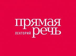 Людмила Петрановская. Что делать если...