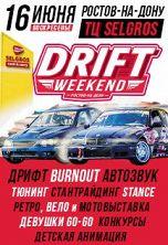 Drift Weekend