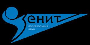 ВК Зенит (Санкт-Петербург) — ВК Динамо (Москва)